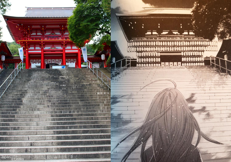 Foto von Omijingu im Vergleich zu Chihayafuru Manga