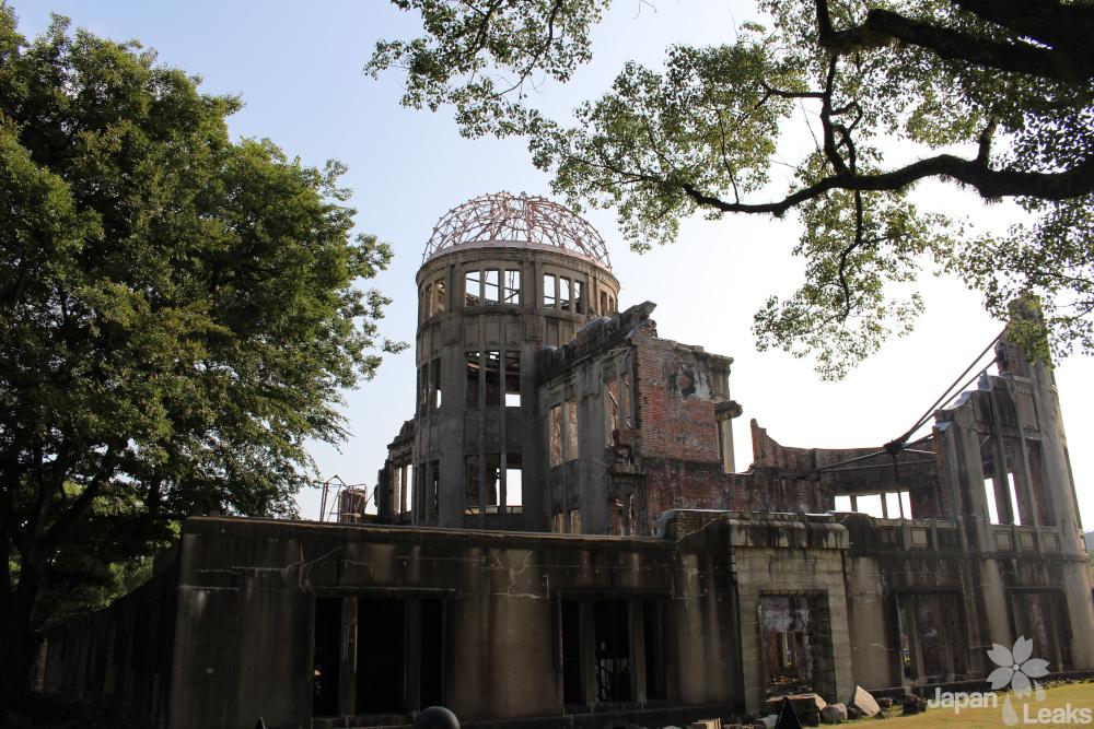 Reiseziel in Hiroshima Atombomben Dome