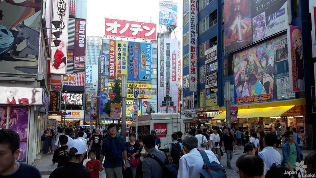 Einkaufsstraße in Akihabara