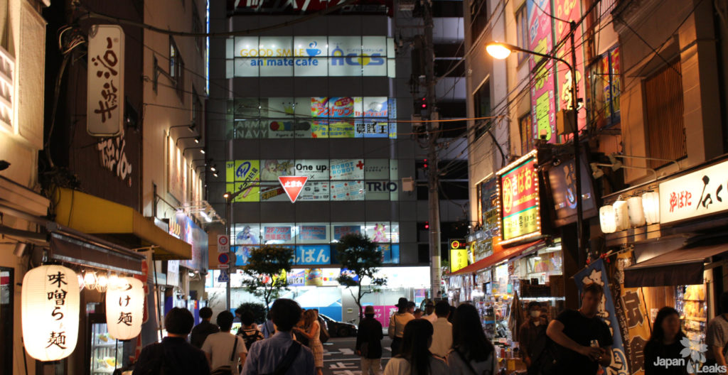 Foto der Akiba Culture Zone
