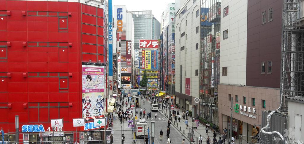 Foto von Akihabara Station