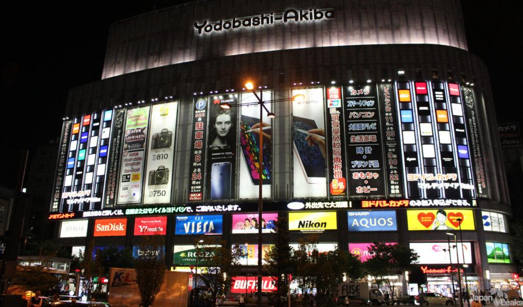 Foto des Elektronikgeschäfts Yodobashi Akiba
