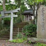 Foto einer kleinen shintoistischen Gebetsstätte mit Tori auf dem Takao Berg in Tokyo.