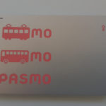 Passmo