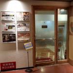 Eingang des Animate Cafes Ikebukuro.