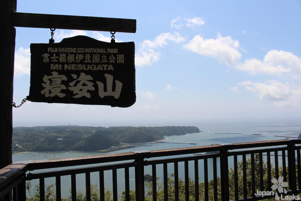 Aussichtspunkt des Netsugata Berges.