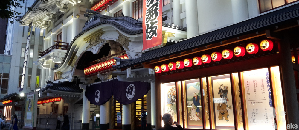 Foto des Kabuki Theaters in Ginza.