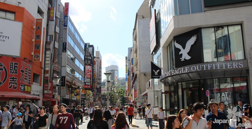 Shopping-Bereich in Ikebukuro.
