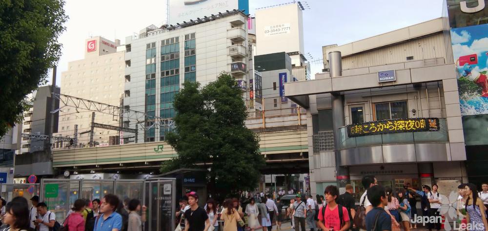 Bild der Shibuya Station mit Koban.
