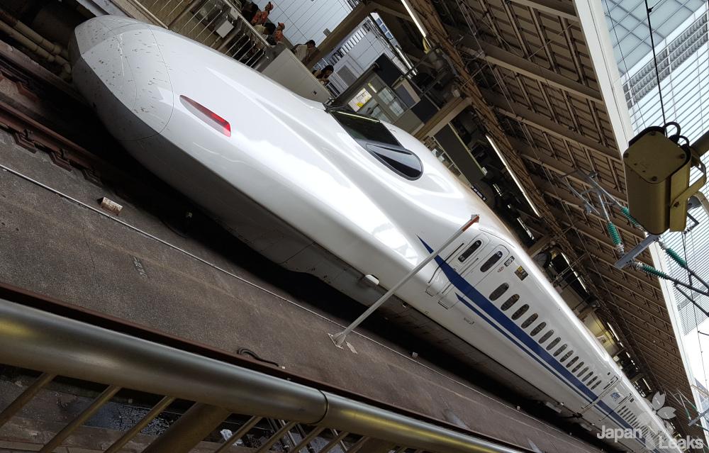 Foto eines Shinkansen.