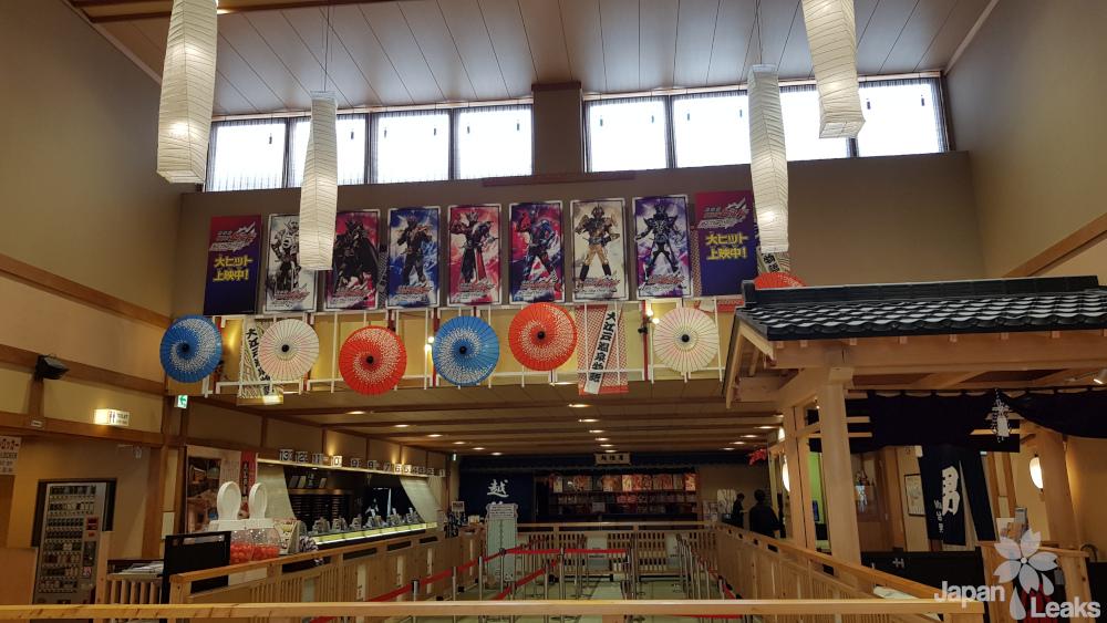 Der Eingangsbereich vom Onsen Monogatari