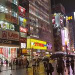 Foto von Akihabara bei Regen.