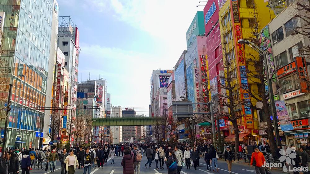Foto der Otaku-Shopping Meile Akihabara