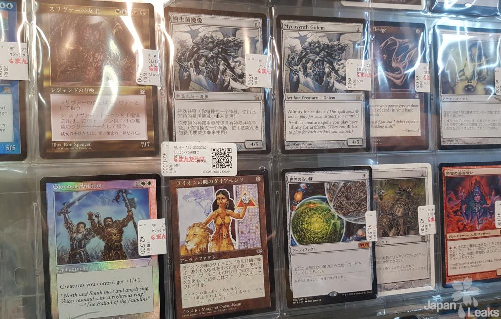 Magickarten zum Verkauf in einem Mandarake.