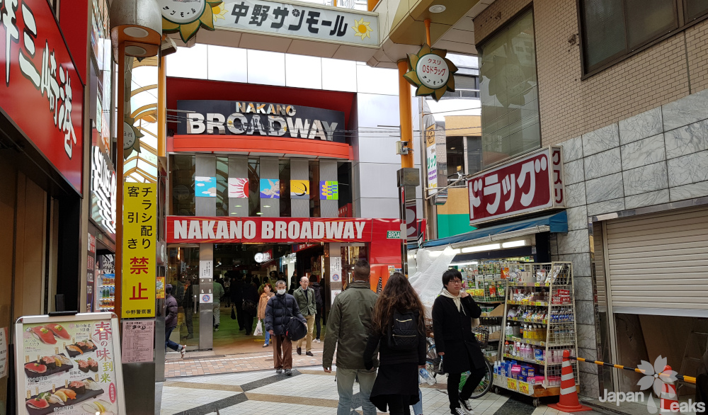 Foto des Eingangs des Shopping-Centers Nakano Broadway.