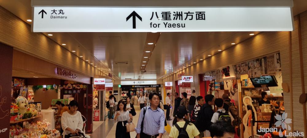 Einkaufspassage in der Tokyo Station