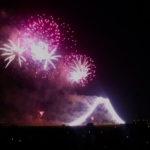 Foto des Feuerwerkfest am Edogawa