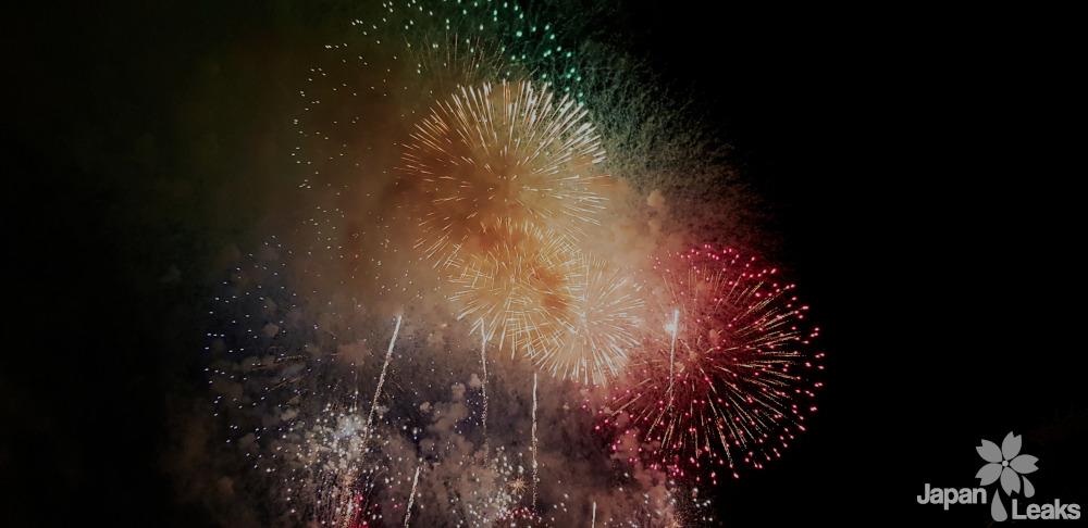 Foto Feuerwerk Nagashima Spaland