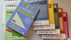 Einige Lehrbücher zum Japanischlernen für den JLPT.