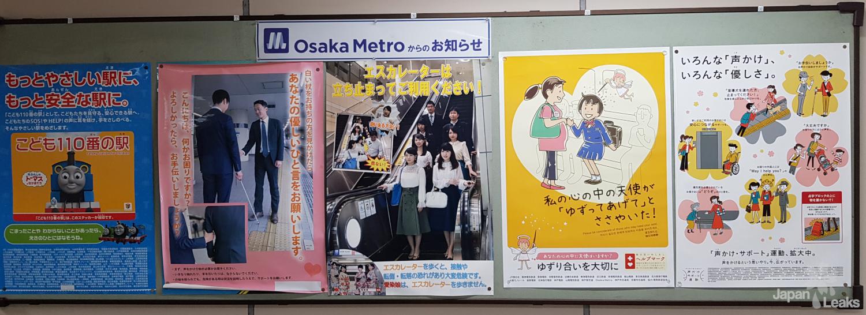 Poster in der Osaka Metro mit Verhaltensregeln auf Japanisch.