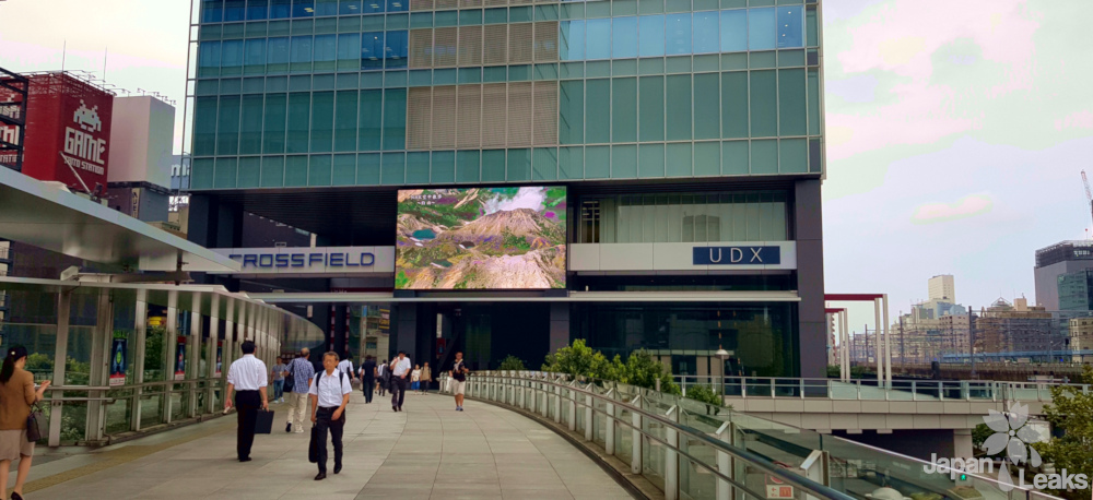 Foto Akihabara UDX