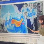 Nachrichten über Taifun Jebi