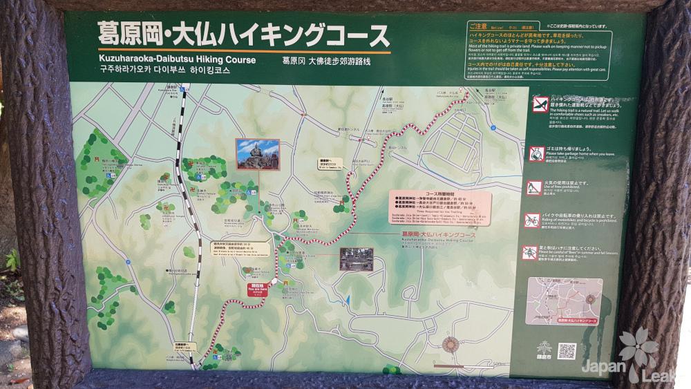 Wanderkarte zum Daibutsu