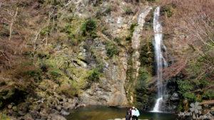 Foto des Wasserfalls in Minoo.