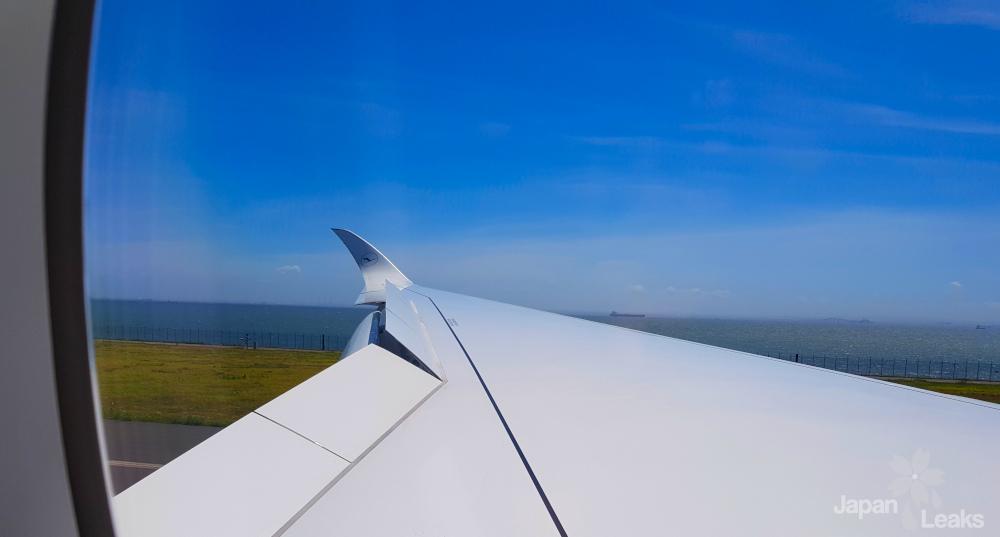 Blick aus dem Fenster während der Landung in Haneda.