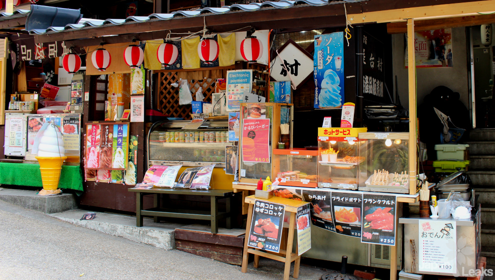 Shops im Minoo Park