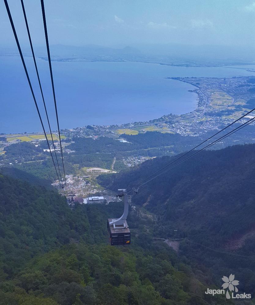 Aussicht aus der Gondel zum Berg Horai hoch