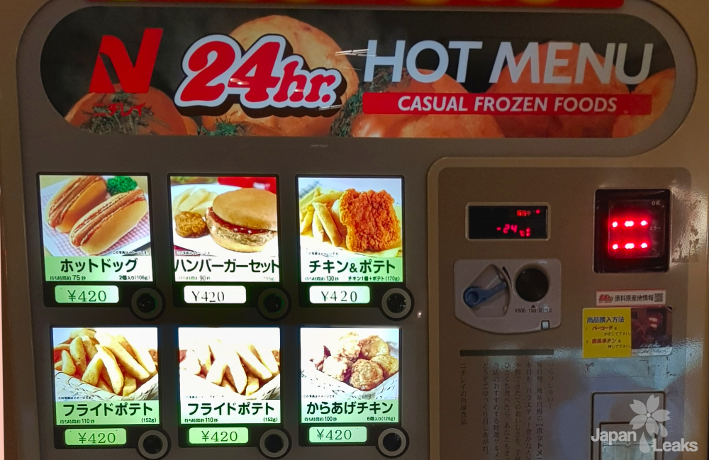 Foto eines Automaten mit heißen Mahlzeiten in Tokyo.