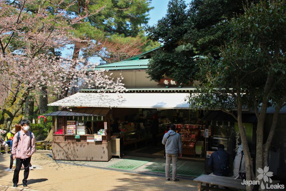 Verkaufsstand im Kenroku-en.