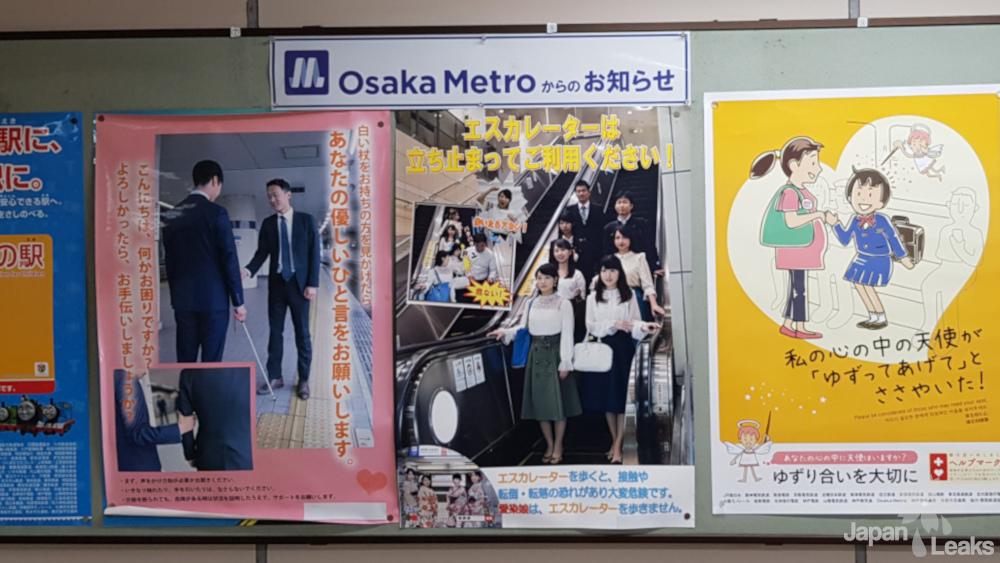 Einige Plakate mit Verhaltensregeln in der Osaka Metro.