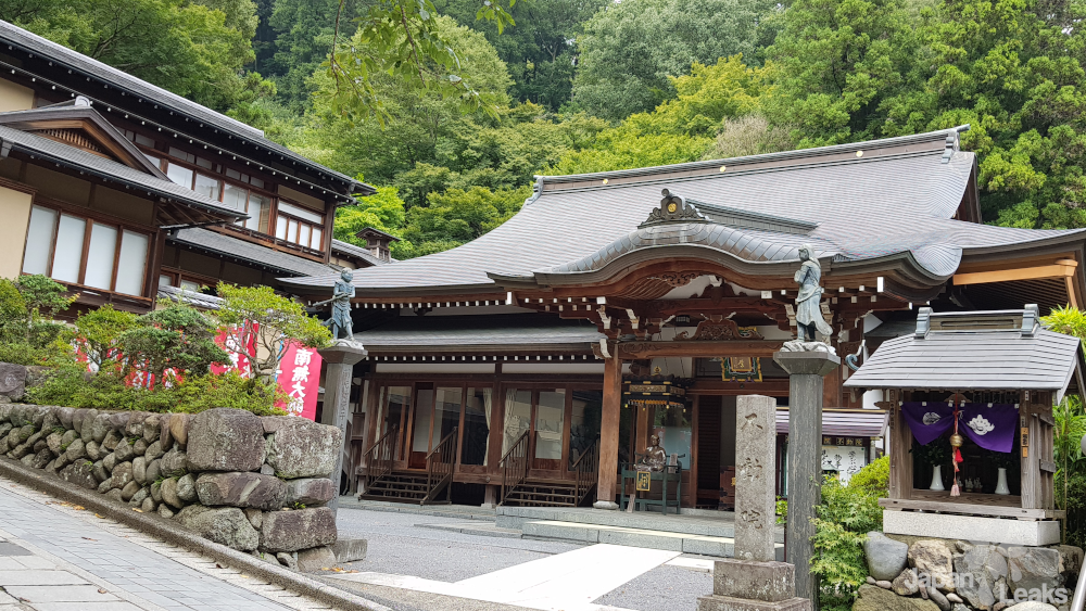 Ein traditionelles japanisches Haus am Takao-san