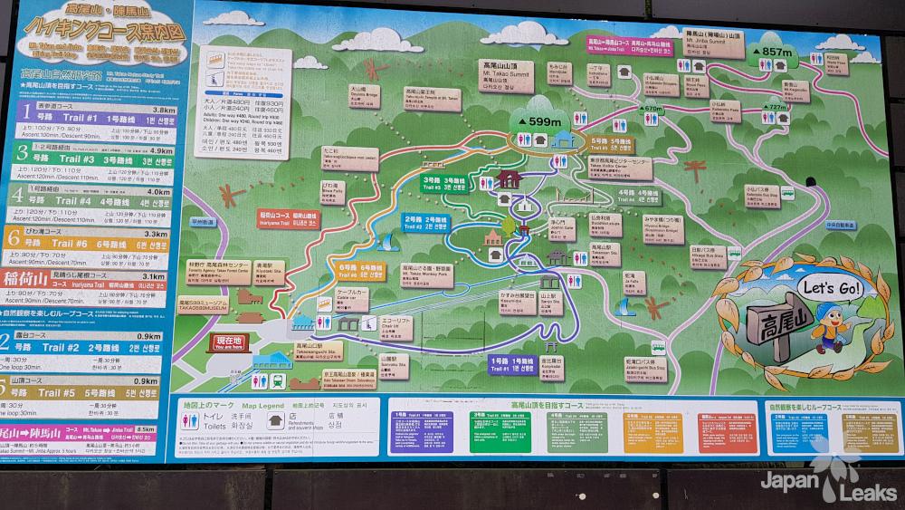 Karte der möglichen Wanderrouten für den Takao-san