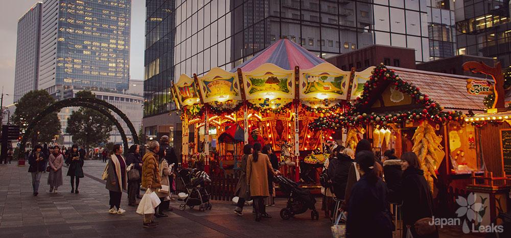Foto Weihnachtsmarkt Osaka