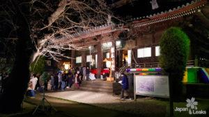 Kanenji Tempel Ueno