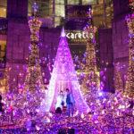 Foto der Shiodome Illumination in Tokyo
