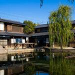 Toei Studios Kyoto Außenbereich