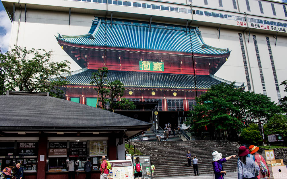 Bauarbeiten Rinnoji Tempel