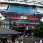 Wegen ABuarbeiten abgedeckter Tempel in Nikko