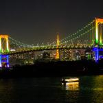 rainbow_brigde_tokyo