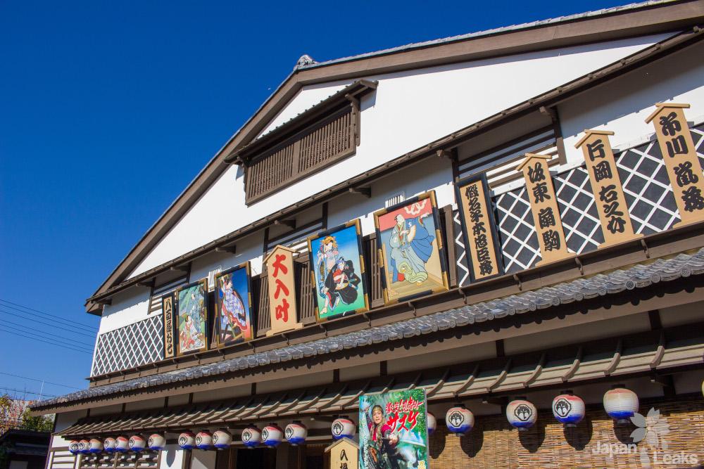 Das Kabuki Theater im Eigamura