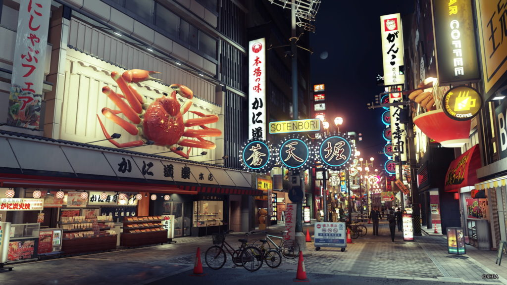 Screenshot aus Yakuza: Like a Dragon in Osaka