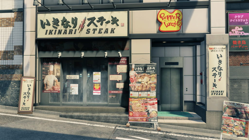 Screenshot aus Yakuza: Like a Dragon, der ein Ikinari Steak Restaurant zeigt.