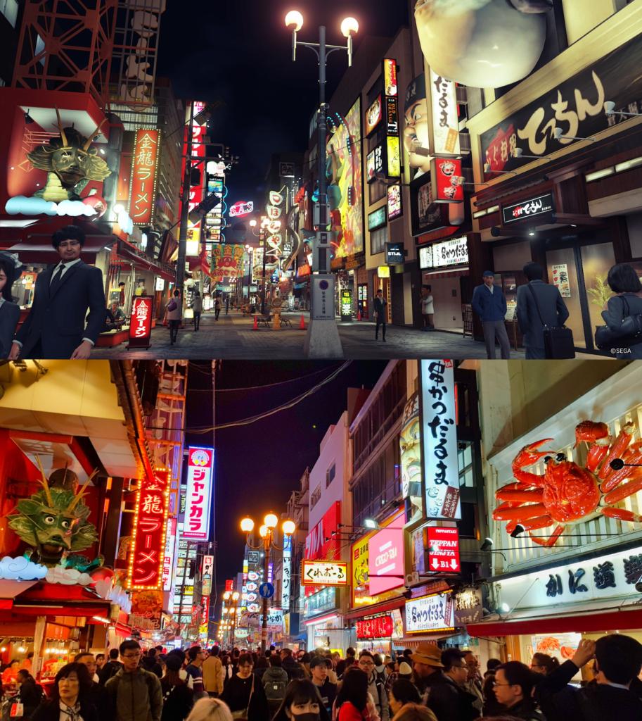 Vergleich eines Screenshots mit der echten Welt für den Bereich Dotonbori in Osaka