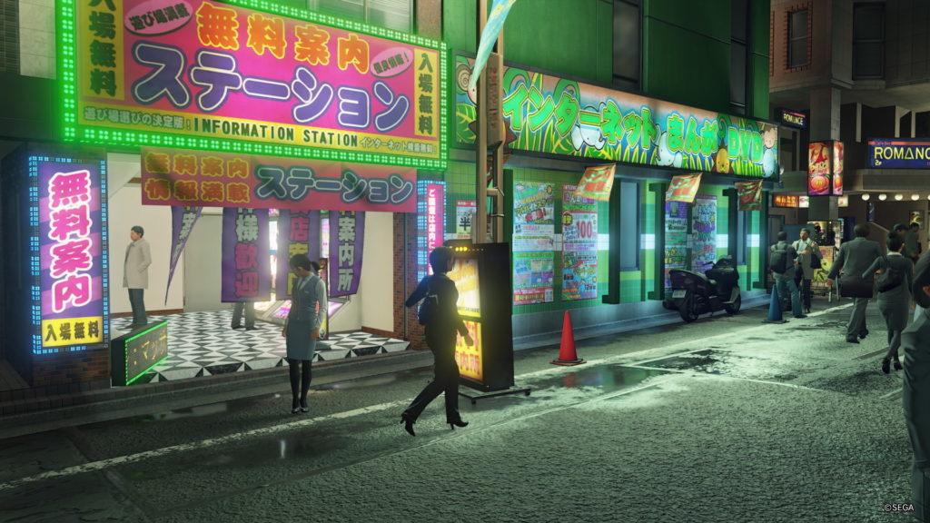 Screenshot einiger japanischer Werbetafeln aus Yakuza